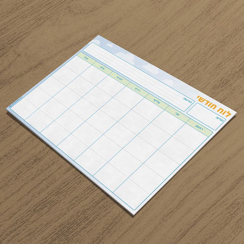 לוח תכנון חודשי מחיק מגנטי גודל A3