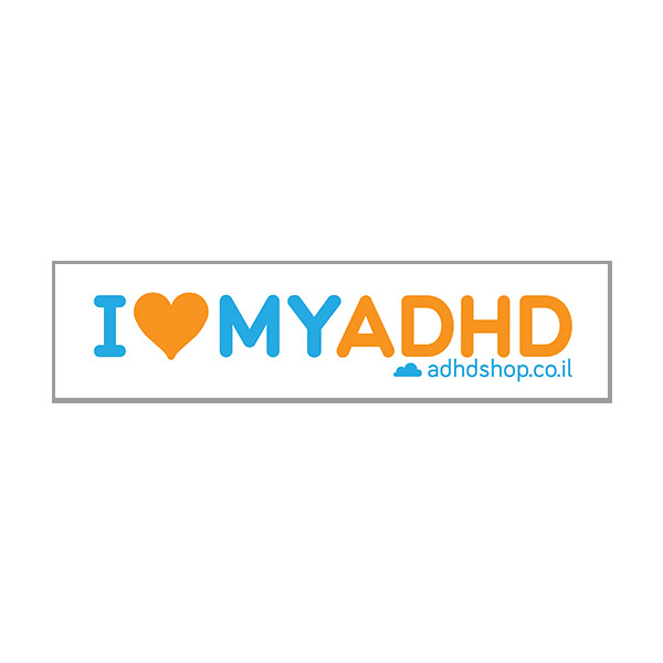 I LOVE MY ADHD