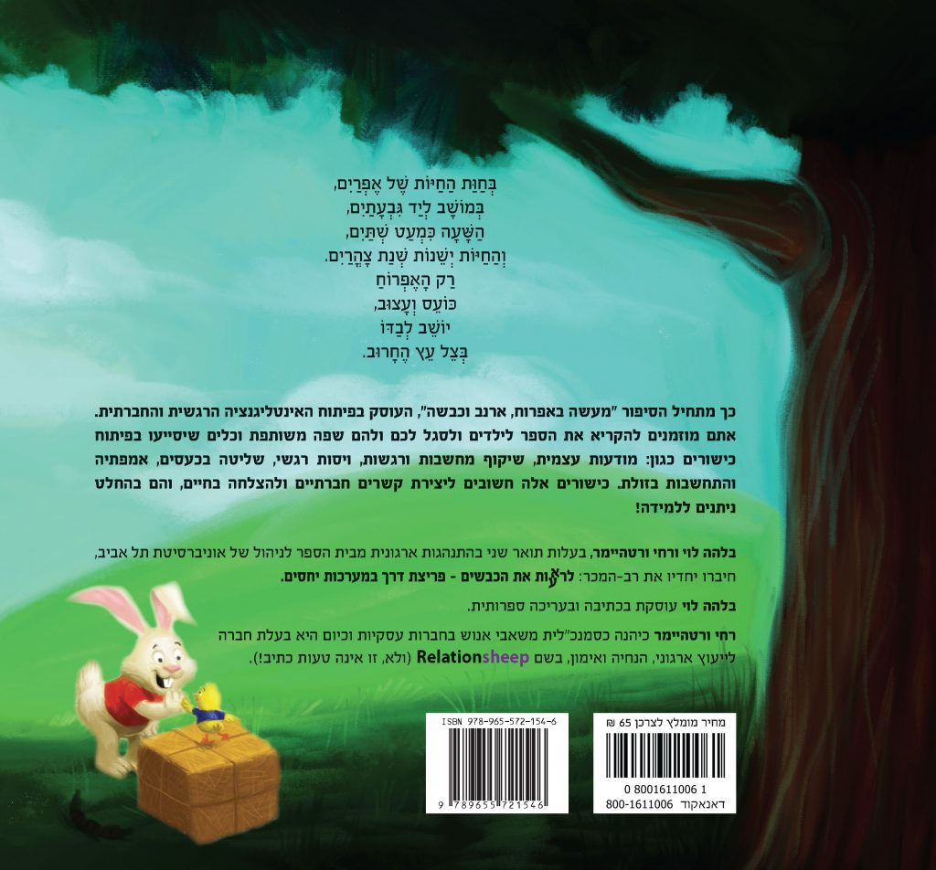 5cover back