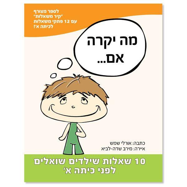 book_kitaA_600-600-1