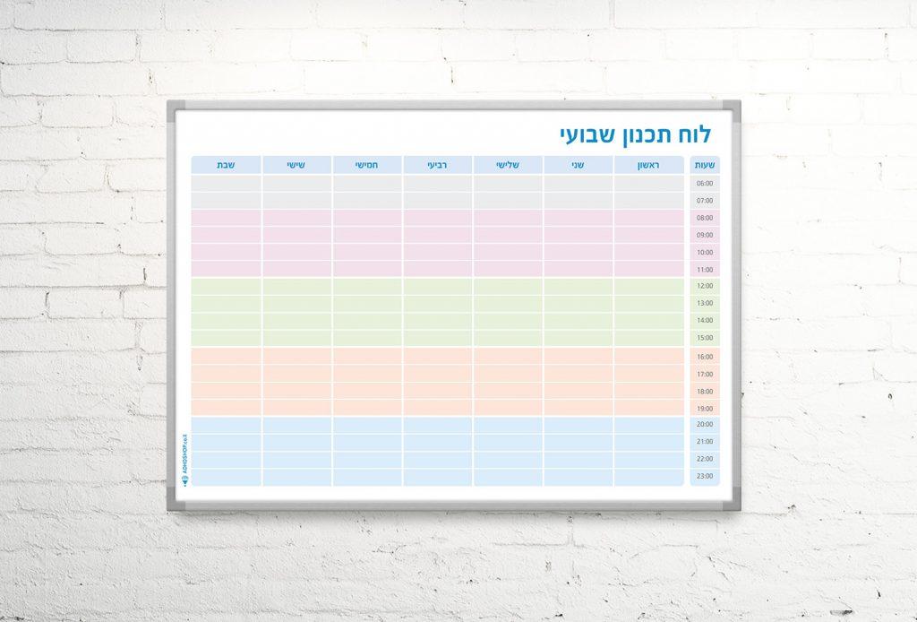 Month_Board_Frame_01
