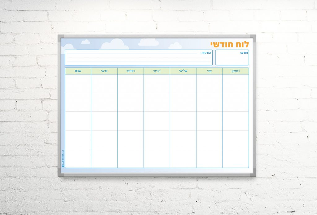 Month_Board_Frame_03