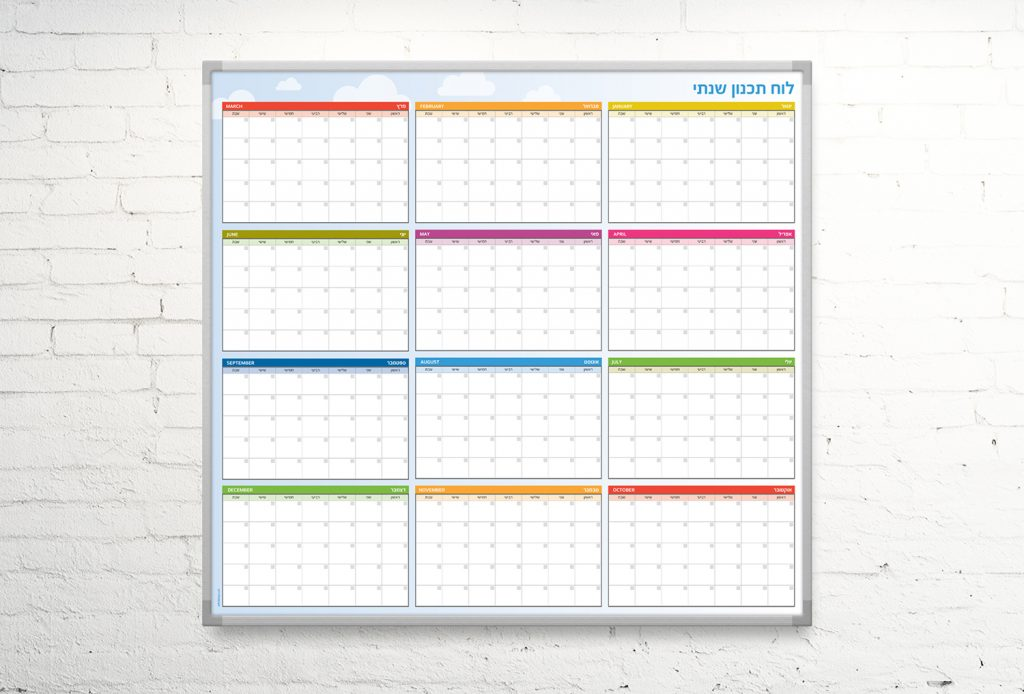 Month_Board_Frame_130x120