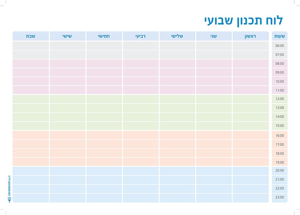 week plan color