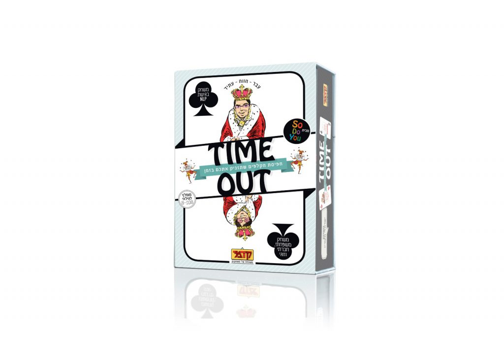 Time Out – משחק משפחתי חברתי וזוגי בגישת NLP