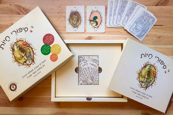 סיפורי חיות – סיפורים ועצות מעולם החיות 51 קלפים וספר מאוייר